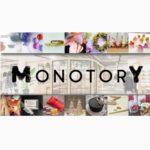 MONOTORY オフィシャルアーティストになりました
